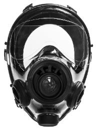 2017 NBC NATO gas mask