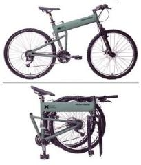 Montague Bugout Bike