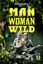 Prepper television series man woman wild